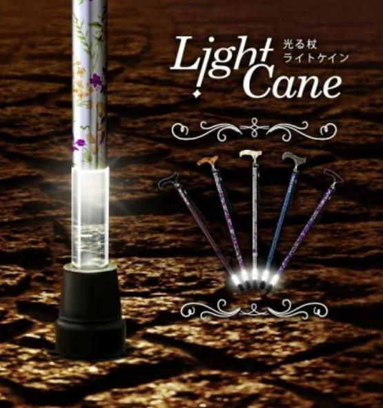 ハイテク光る杖安全