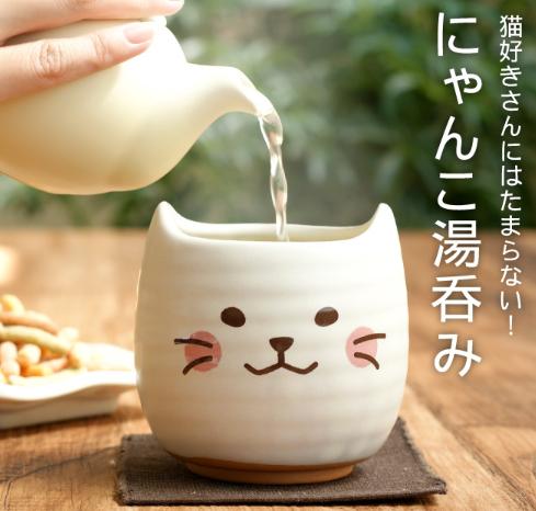 敬老の日のプレゼントにおすすめの湯のみ【厳選】