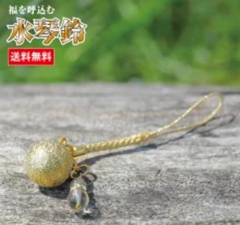 【1000円以下】敬老の日におすすめ!食べ物以外のプレゼント