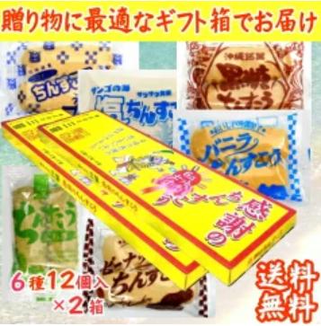 【1000円以下】敬老の日のプレゼントにぴったりの食べ物ギフト