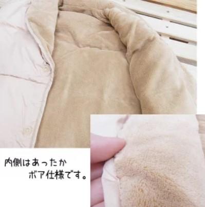 【防寒】祖母へのプレゼントにぴったりのダウンベスト厳選10選