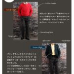超おすすめ!シニア極まるファッション通販ブランドはココ!