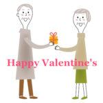 おじいちゃん喜ぶ!高齢者におすすめのバレンタインチョコ