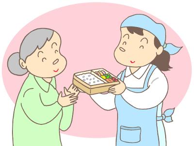 高齢者食事宅配サービス