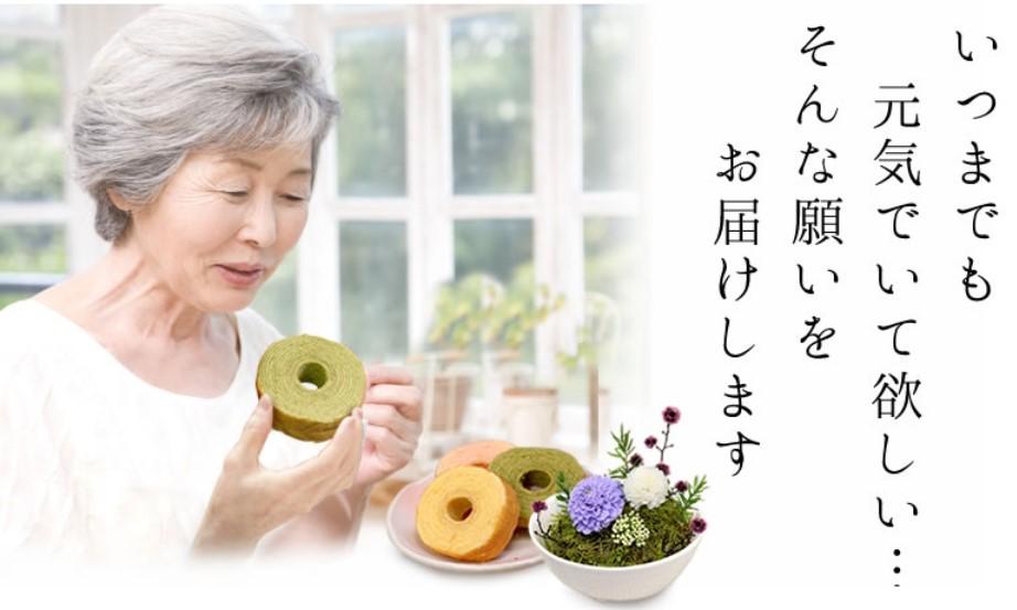 【母の日】には和風のプリザーブドフラワーが欲しい!