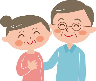 安心する老夫婦