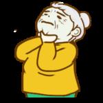 窒息のサイン
