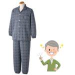 高齢者 男性 パジャマ おすすめ