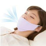 口だけマスク 寝る時マスク