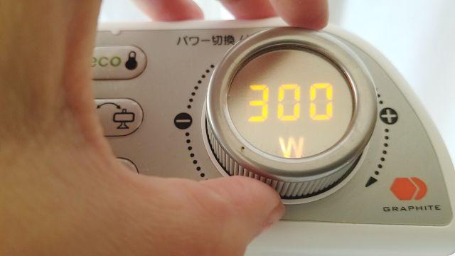 アラジングラファイトヒーター2G10 買った感想 おしゃれで安全