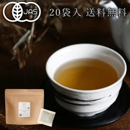 1000円以下で買えるはと麦茶