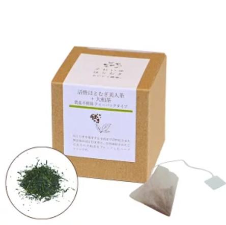 プレゼントにおすすめのハトムギ茶