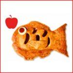 めで鯛 おめでたいお菓子 アップルパイ