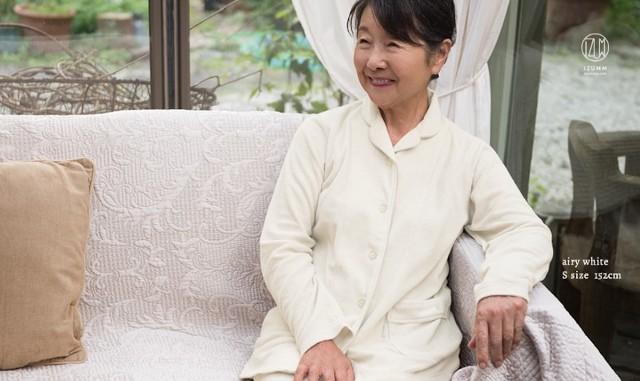 高齢者へのプレゼントにおすすめのパジャマ