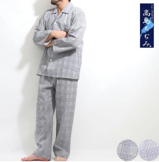 高島ちぢみ パジャマ